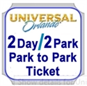 Picture of Universal - 2 Days with Park to Park  -  Save more money and see it all when you visit both Universal Studios Florida™ and Universal's Islands of Adventure™ on both days.